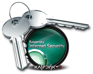 Рабочие ключи  для Касперского от 21.12.2016 г.