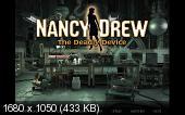 Nancy Drew - The Deadly Device (2012)