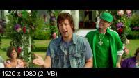 Папа-досвидос / That's My Boy [EXTENDED] (2012) BD Remux + BDRip 1080p / 720p + HDRip 2100/1400/700 Mb
