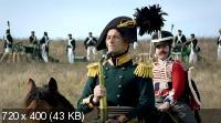 1812 (2012) 2xDVD5 + DVDRip