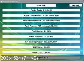 Dimonbizzzz Portable Soft v.4.0 (RUS/2012). Скриншот №4