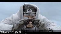 Ганс Клосс. Ставка больше, чем смерть / Hans Kloss. Stawka wieksza niz smierc (2012) DVD9 + DVD5 + DVDRip 2100/1400 Mb