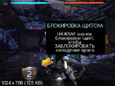 Death Dome v1.0.0 для iPhone, iPod touch и iPad