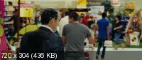 Большая вечеринка / Le grand soir (2012) BD Remux + BDRip 1080p / 720p + HDRip 1400/700 Mb