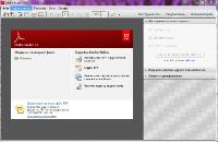 Adobe Reader XI 11.0 Final (RUS|2012) [RePack от R.G. Superdetki]