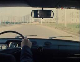 Папа купил автомобиль / 1984 / TVRip