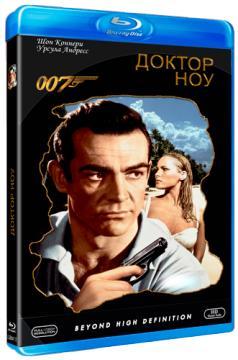 Джеймс Бонд 007: Доктор Ноу / James Bond 007: Dr. No (1962) BDRip 720p
