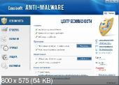 Emsisoft Internet Security Pack 7.0.0.12 Final ML/Rus