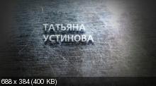 http://i44.fastpic.ru/thumb/2012/1022/98/7923a2ad082d7e00f6eb19af0dd37898.jpeg