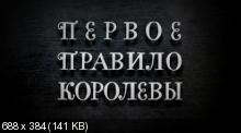 http://i44.fastpic.ru/thumb/2012/1022/9b/83ae66f64f486472ab334cc8e3bf089b.jpeg