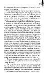 http://i44.fastpic.ru/thumb/2012/1023/48/4c2af7b034ac2924d5ba4b4bcb267b48.jpeg