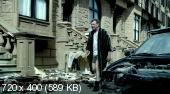 За Гранью / Грань / Fringe [5 сезон, серии 1-4 из 13] (2012)