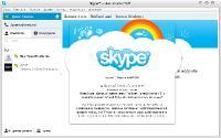 Skype 6.0.0.120 Final (RUS|2012)