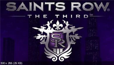 Чит-коды для игры Saints Row The Third