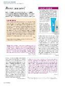 """Подшивка журнала """"Shape"""". 10 номеров (январь-октябрь/2012)"""