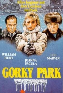 gorky park скачать концерт: