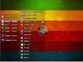 Windows 7 Ultimate UralSOFT v.10.10.12 (x64/RUS/2012)