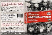 Сержант Калень / Ogniomistrz Kalen (1961) DVD5 | DUB | лицензия