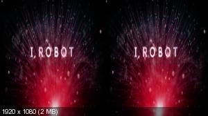 Я, робот в 3Д / I, Robot 3D Горизонтальная анаморфная