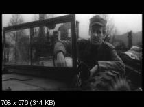 ������� ������ / Ogniomistrz Kalen (1961) DVD5 | DUB | ��������