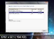 Windows 7 SP1 5in1+4in1 Русская (x86/x64) 13.10.2012
