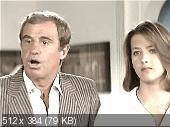 Весёлая Пасха / Joyeuses Paques (1984) DVDRip