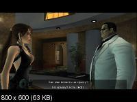 Tomb Raider: Легенда / Tomb Raider: Legend (2006) PC | RePack от R.G. Механики
